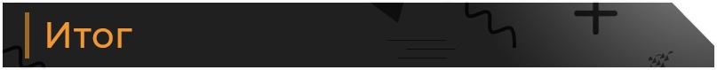 225 лидов за 4 месяца на бьюти-курсы в Испании по испаноговорящей аудитории, изображение №27