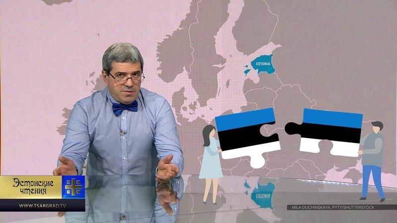 С приездом госпожа президент Эстонии