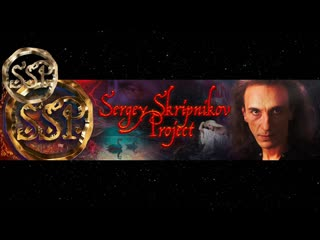 Ssp presents hyperborea promo