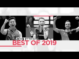 DHS Top 10 Table Tennis Points | Best Of 2019
