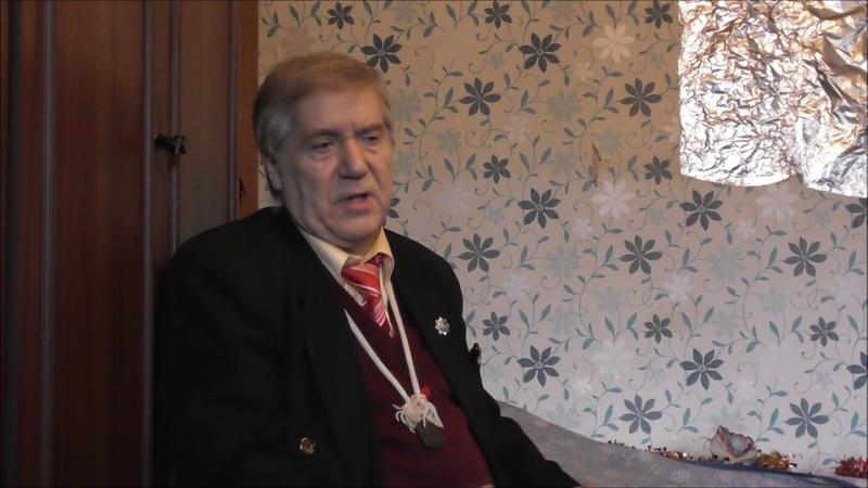 Тайны ИСЦЕЛЕНИЯ ТЕЛА И ДУШИ Юрий Скугарев проф. эзотерики