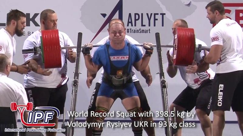 World Record Squat with 398.5 kg by Volodymyr Rysiyev UKR in 93 kg class