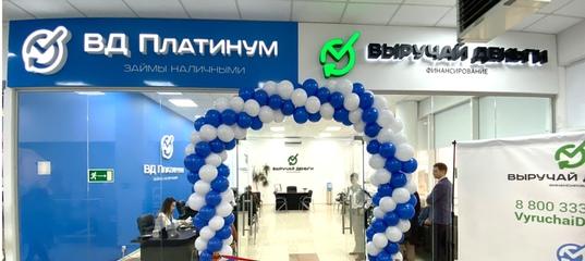 Кредит от частного лица проверенные сайты в ульяновске