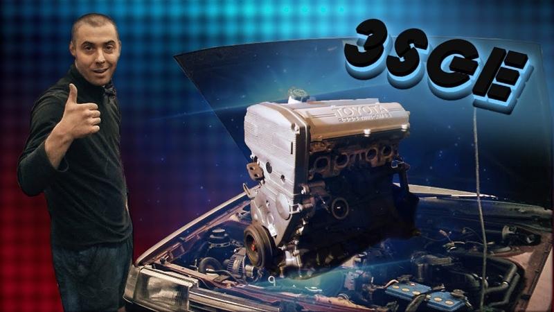 Оживление Цыганского мотора 3SGE