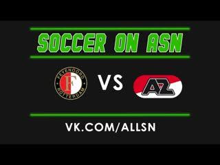 Eredevisie | Feyenoord - AZ Alkmaar