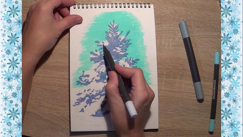 Как нарисовать елку маркерами. Скетчинг. How to draw a Cristmas tree
