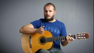 Уроки игры на Гитаре Онлайн. Учитель по гитаре и укулеле