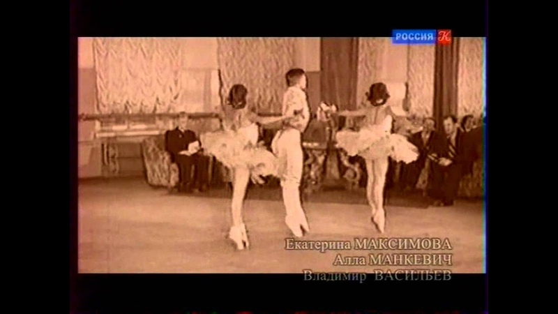 Абсолютный слух о балете Щелкунчик