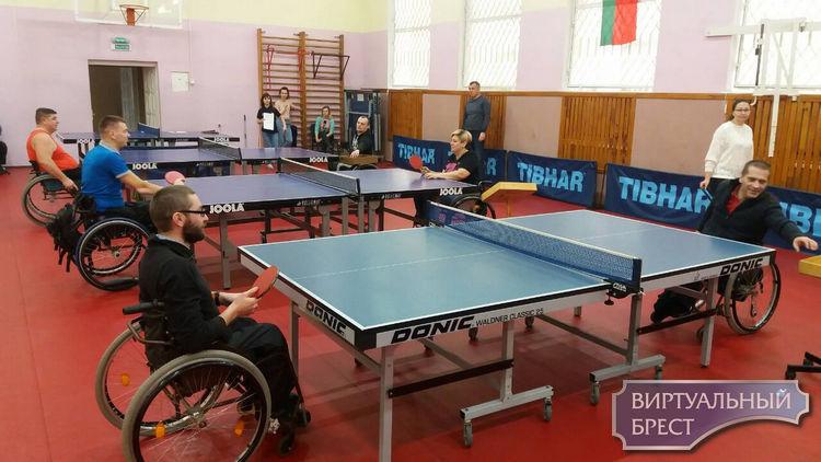 Турнир по настольному теннису среди инвалидов-колясочников провели в Бресте
