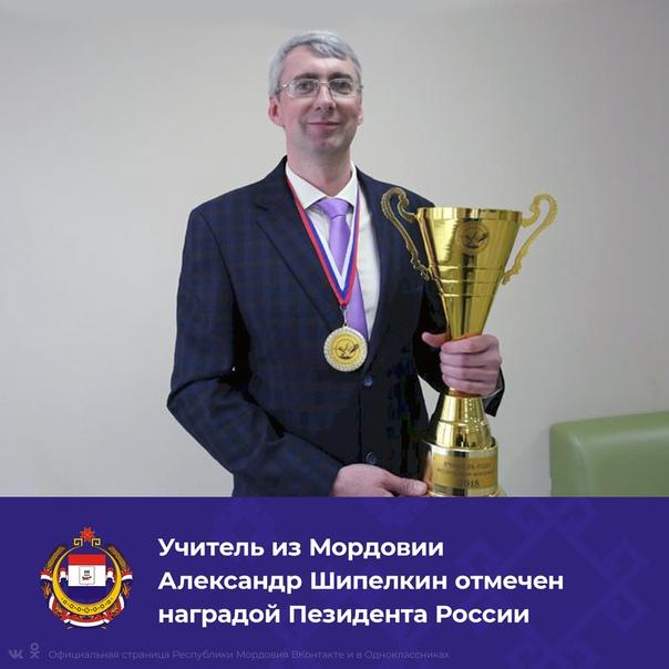 поздравления с наградой от награждаемого совсем