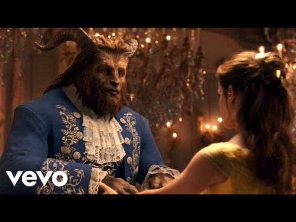 Красавица и Чудовище (2017) - Чудовище и Бель   Клип (Песня/Вальс/Танец) из Фильма [HD] - На Русском