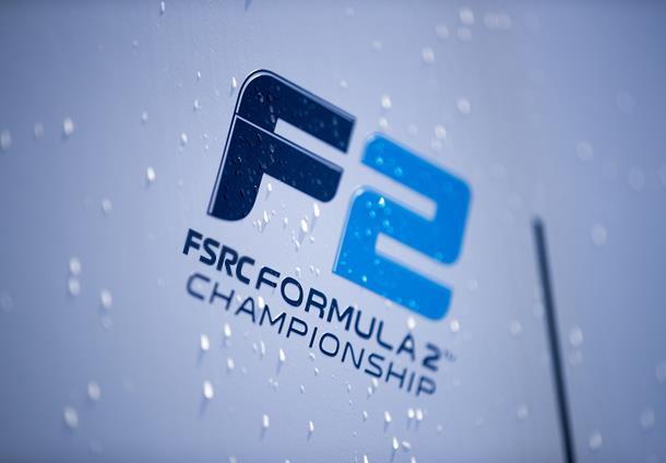 Гонки.МЕ Формула 2 2019 Кодемастерс