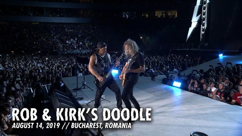 Metallica Rob Kirk's Doodle De vei pleca