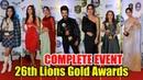 26th SOL Lions Gold Awards 2020 COMPLETE EVENT Saiee Ananya Jaya Prada Hina Khan More