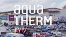 Международная выставка Aqua Therm Kyiv Аква Терм Киев 2019 участие Сервисного Центра Компрессор