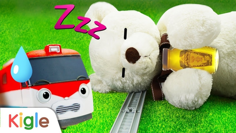 거대 곰인형이 잠들었어요! | 기차 띠띠뽀 | 중장비구조대 13화 | 꼬마버스 타요 |