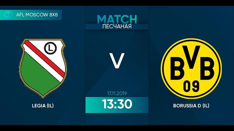 AFL19. Division 1. Day 10. Legia - Borussia D.