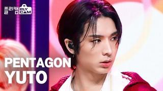 [플리캠 4K] PENTAGON YUTO 'Do or Not' (펜타곤 유토)ㅣSimply K-Pop