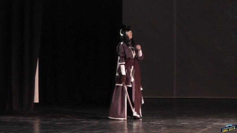 SOS 2019 Ориджинал Сога Мурасайко