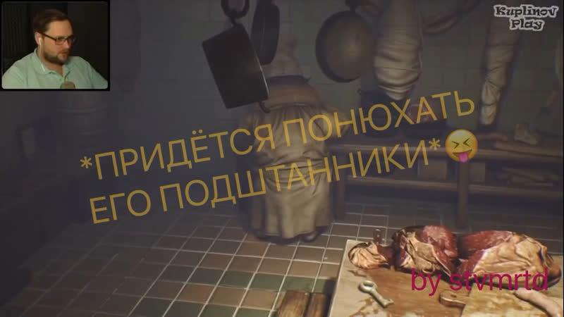 Х ЕВОЕ ПРАВИЛО