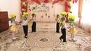 Танец пчелок и цветов