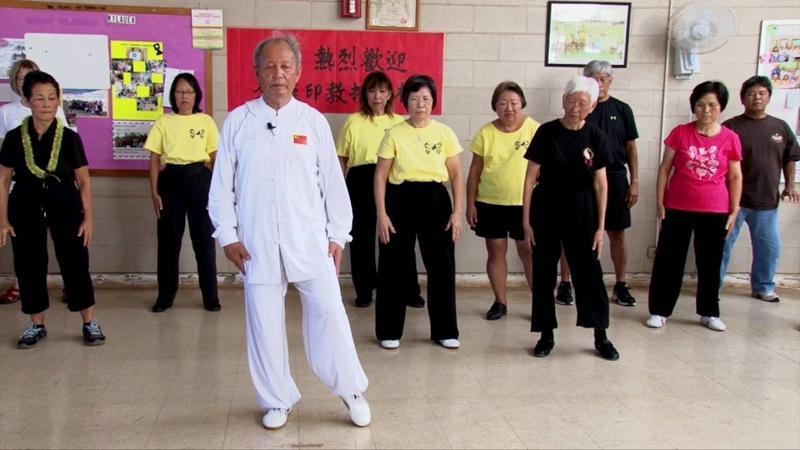 Master Li Deyin Tai Chi Hawaii Yang 24 1 everydaytaichi lucy chun Honolulu, Hawaii