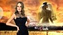 Entrada de Más fuerte que el viento(La Mujer de Judas 2020) con Gaby Spanic y Ariadne Diaz