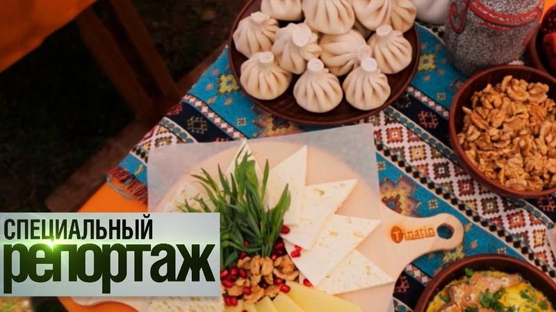 Архыз Гастрономический фестиваль Высокая кухня