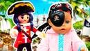Кукла Беби Бон и Клоун нашли клад Пираты и Руби из мультика Супер 4 спешат на Пиратский корабль!