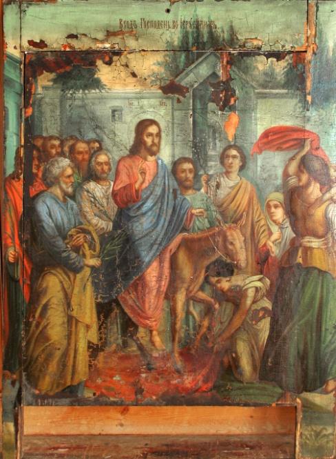 Вход Господень в Иерусалим, изображение №1