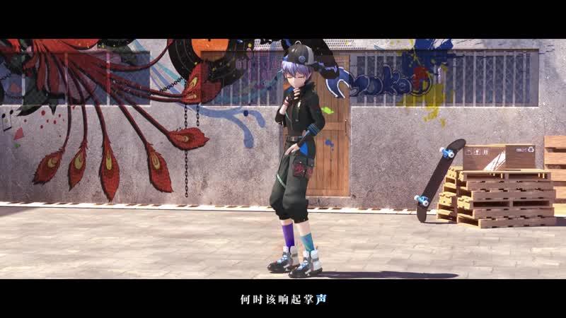 Zhiyu Moke Follow me 舞蹈MV完整版