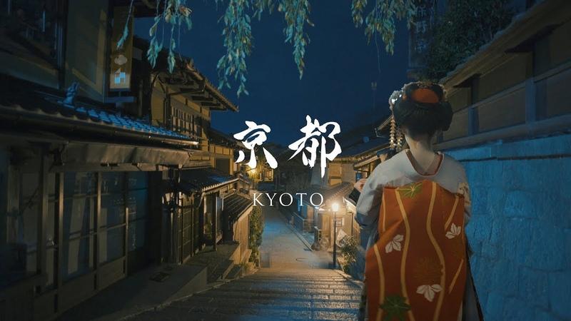 京都の夜 KYOTO 【Pilotfly Adventurer アドベンチャー ジンバル作品】