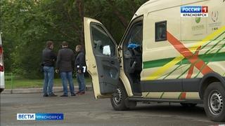 Анонс: в краевом суде вынесен приговор организатору налёта на инкассаторов