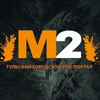 Логотип М2
