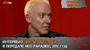 ПЕРЕВОД ИНТЕРВЬЮ 12: Violetta Interview mit H. P. Baxxter @ NEO Paradise (2012 год)