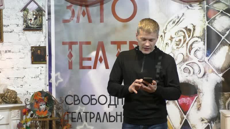 Поэтический вечер СТИХиЯ - Даниил Веселов