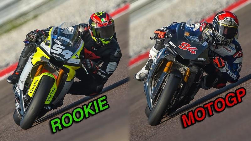 ROOKIE RIDER VS MOTOGP RIDER WHAT'S DIFFERENT Naska VS Jonas Folger @ Cremona Yamaha R1