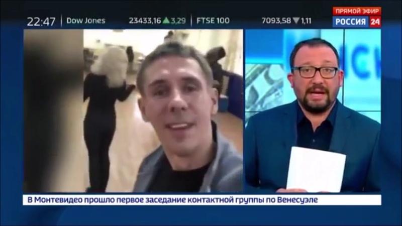 АЛЕКСЕЙ ПАНИН ПОКИДАЕТ РОССИЮ