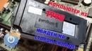 Компьютер из 1998 года, найден на старом складе, Pentium 2 slot 1, ISA dip переключатели и ATI Rage