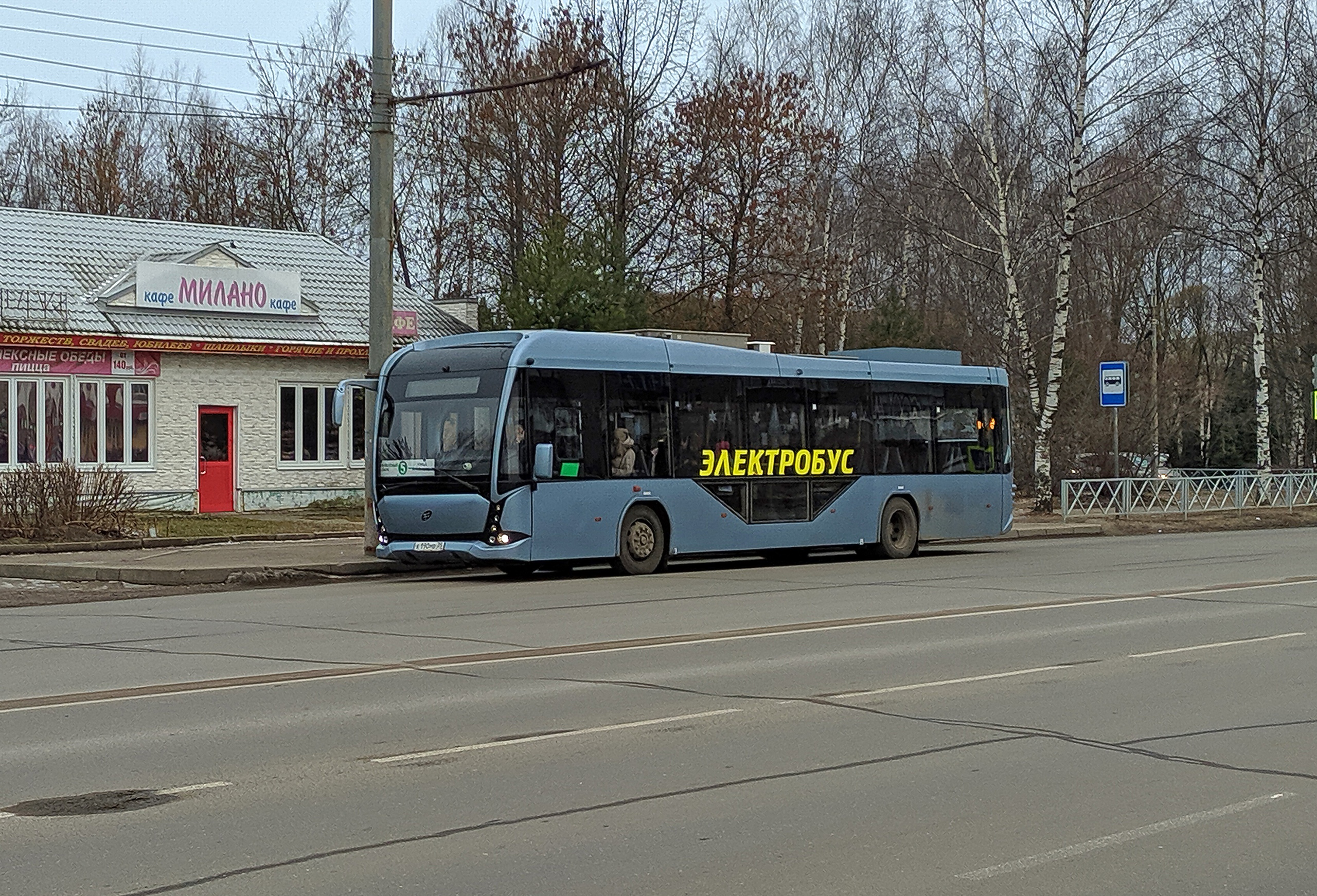 Электробус №5