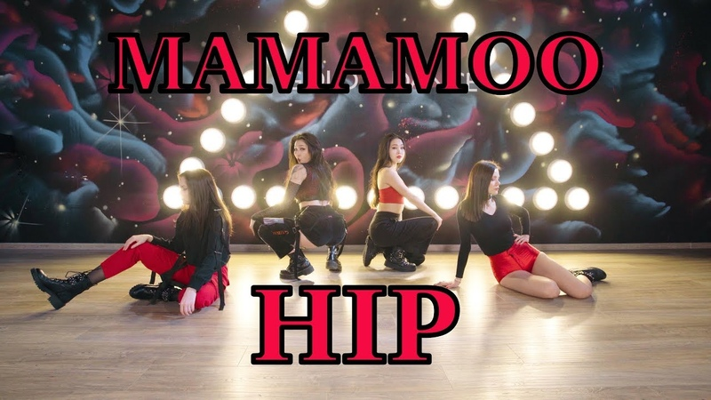 HD K POP COVER DANCE 마마무 MAMAMOO HIP by INSPIRIT Dance Group