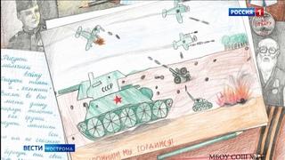 Рисунки юных костромичей украсят майские квитанции за газ