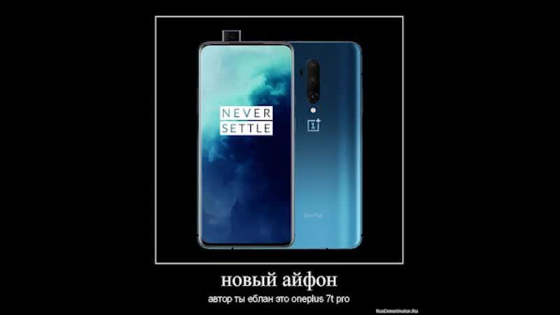 новый айфон.gp3