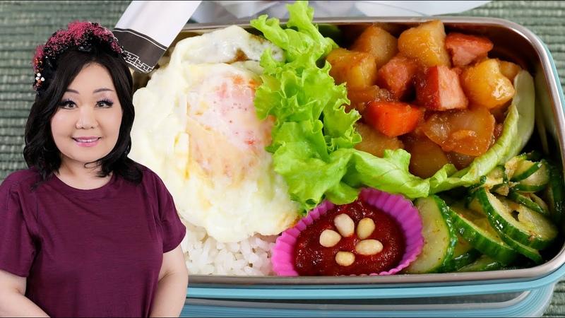 Dosirak with stir fried potato and ham Gamja haem bokkeum dosirak 감자햄볶음 도시락