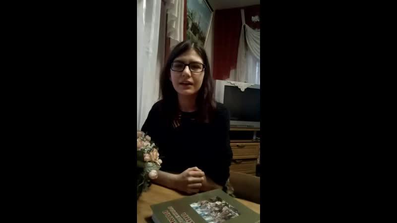 Письмо с фронта читает Любимцева Анастасия