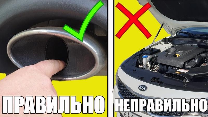 Проверка ДВИГАТЕЛЯ Б У автомобиля за 3 минуты 5 Советов при выборе