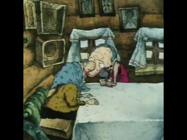 Смешной Анекдот мульт про деда с бабкой Ржачь