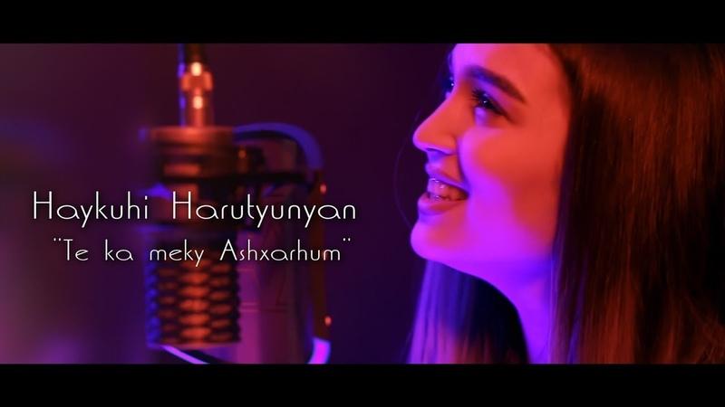 Haykuhi Harutyunyan TE KA MEKY ASHXARHUM New Premiere 2020