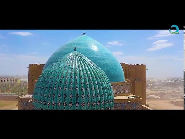В Туркестане ожидается открытие древнего мавзолея Ходжи Ахмеда Яссауи после реставрации куполов