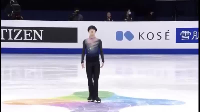 Kazuki Tomono SP Four Continents Figure Skating Championships